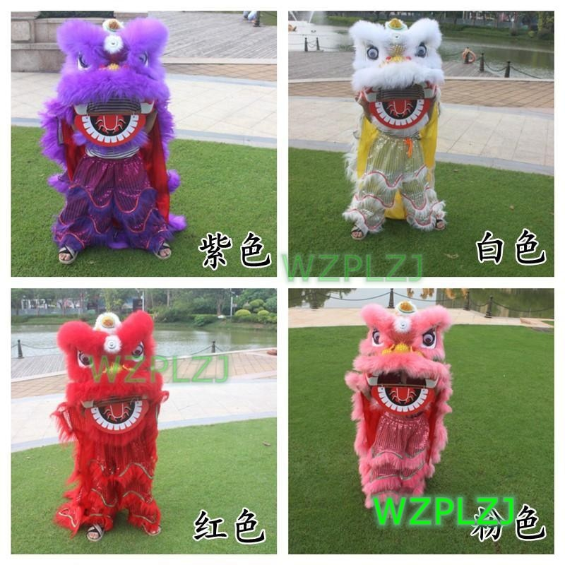 Props Stage 14inch Lion Dance Costume Royal  5-12 Age kid Children Halloween handmade Outdoor Party Activities  Festival Parade