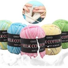Dégradé couleur coton fil Section teinture laine arc-en-ciel bricolage tricot fils au Crochet pour pull chapeau écharpe châle coussin