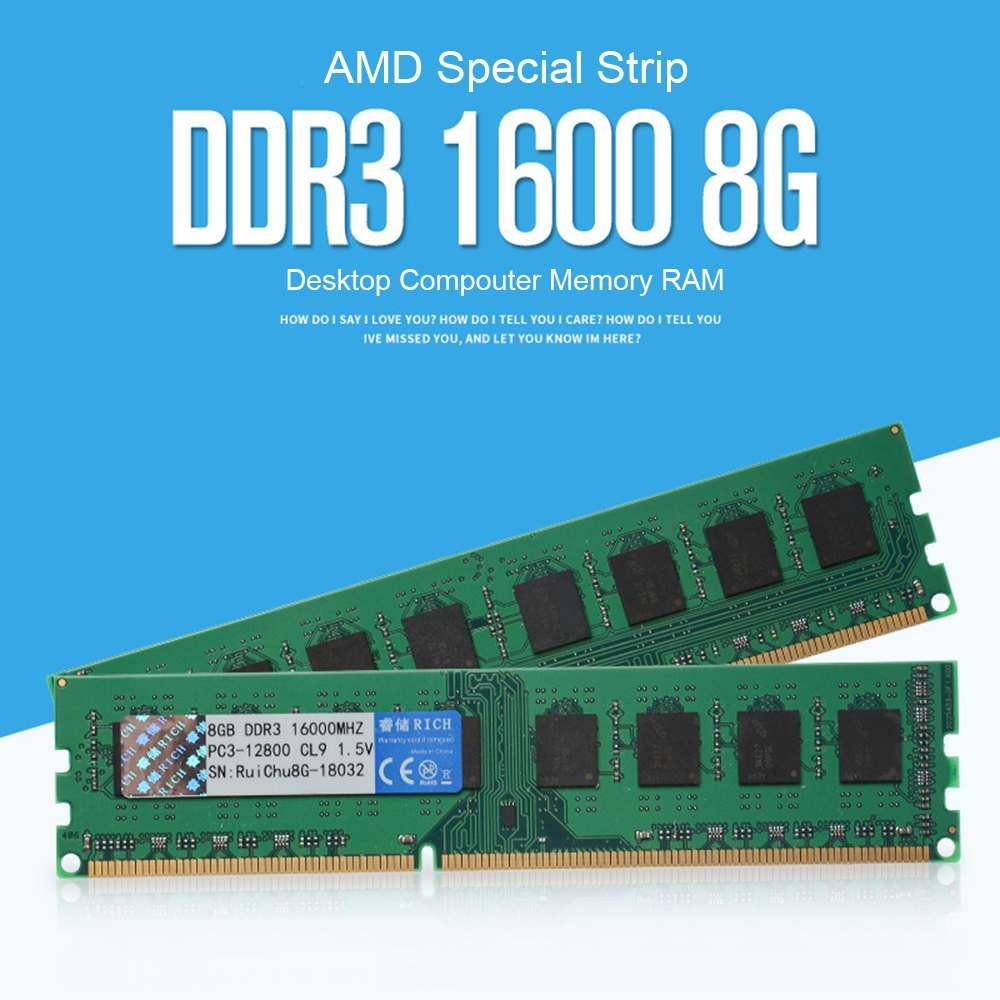 Оперативная память DDR3 1600, 8 ГБ/8 ГБ, 1600 pin