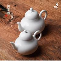 China Jingdezhen sweet white glaze pot white porcelain pear shaped teapot Chinese kung fu tea ceremony set ceramic teaware