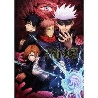 Spellback Anime  Accueil Garcons et Filles Chambre Des Posters Affiches Murales Roulement Decoration Cosplay Classique Japonais Anime Chambre Affiches