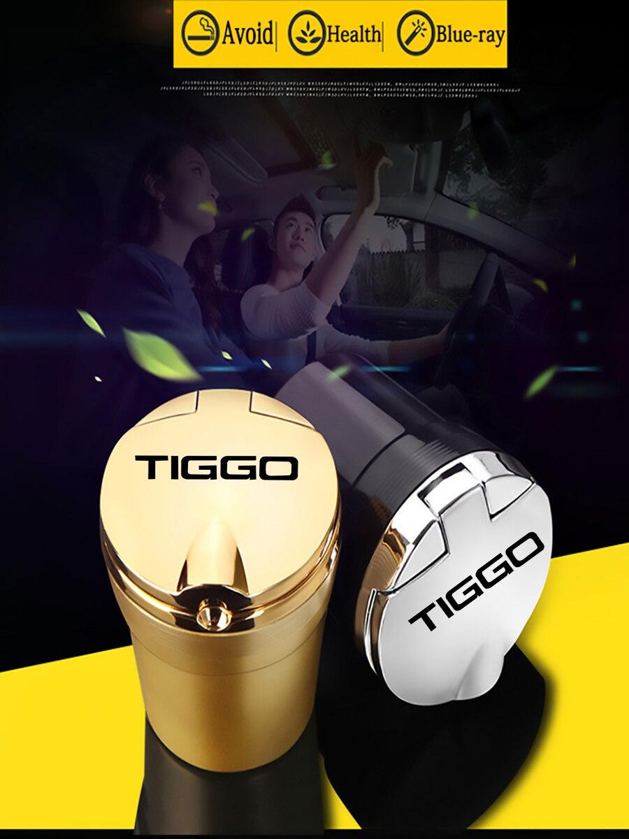 Для CHERY TIGGO 3 4 5 7 PRO 8 пепельница с фотоэлементами оригинальные автомобильные принадлежности для