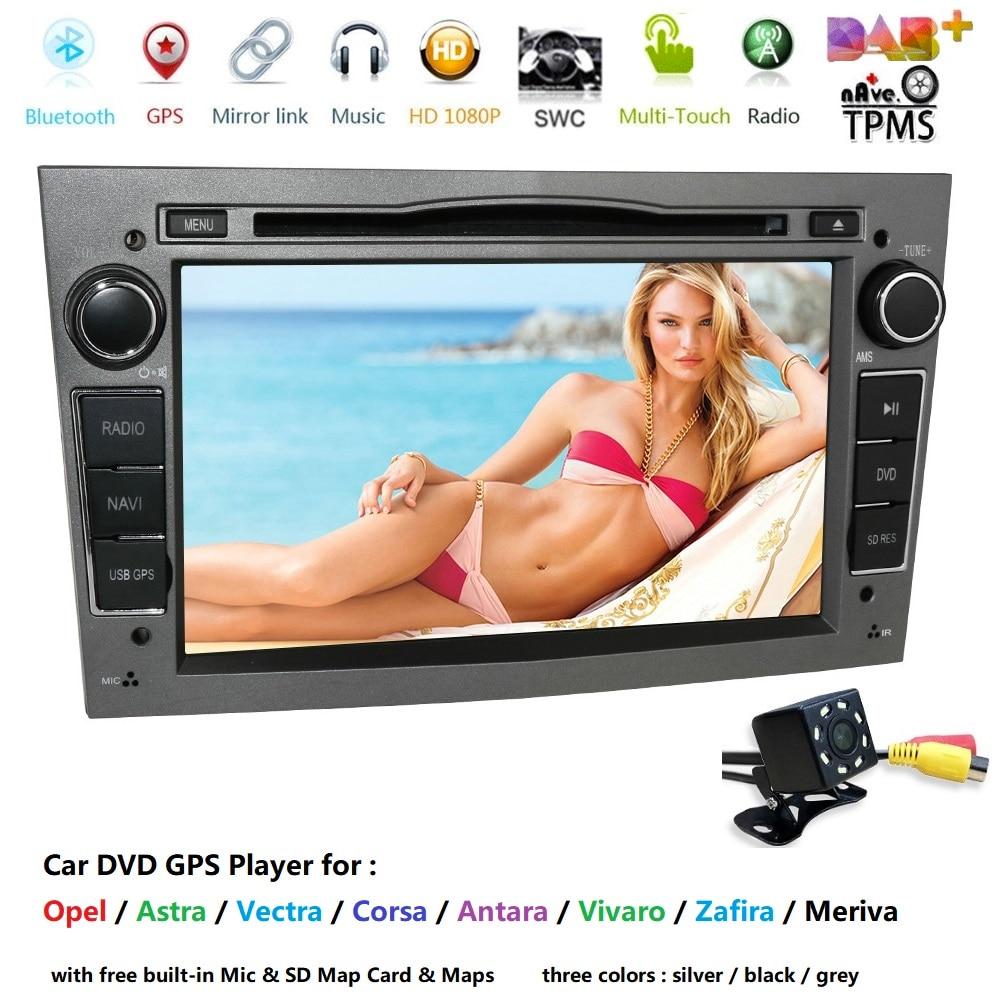 "2Din 7 ""автомобильный dvd-плеер для OPEL VAUXHALL HOLDEN/Antara/Astra H/Combo/Corsa C/Corsa D/Meriva/Signum/Tigra TwinTop/Vectra C/Zafira"
