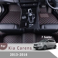 rhd carpets for kia carens 2016 2015 2014 2013 7 seats car floor mats foot pads artificial leather auto interior accessories
