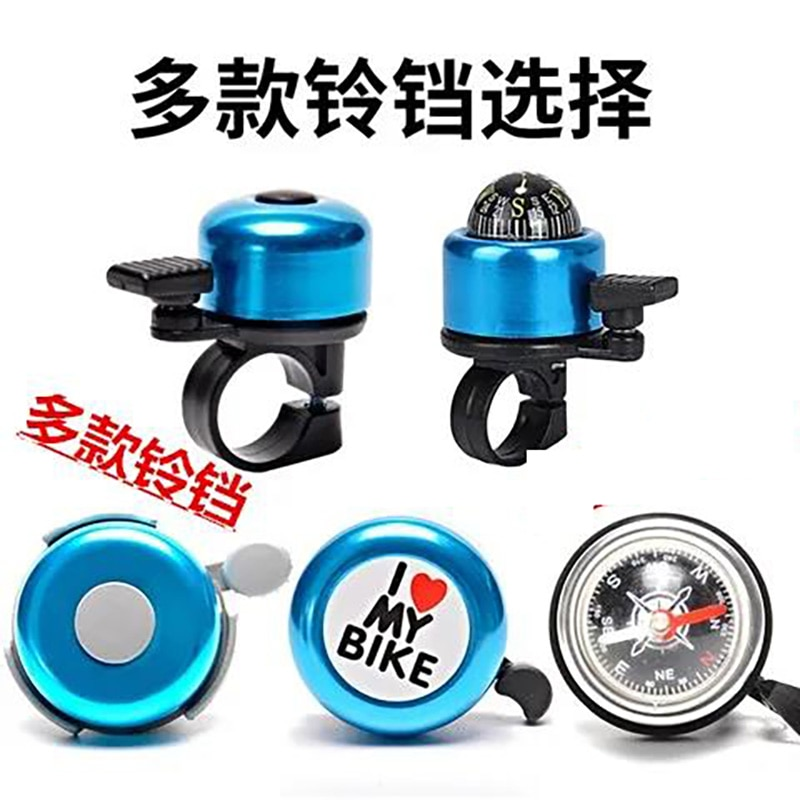 Bicycle Bell, Mountain Bike Horn, Bicycle Bell, Compass Bell, mini-loud Aluminum Alloy Bell richard bell stolen