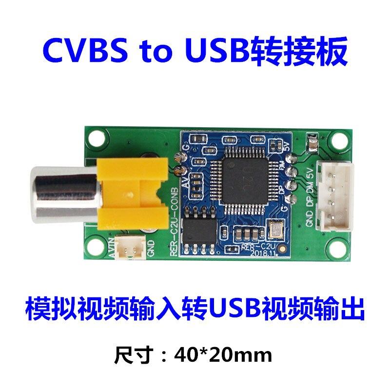 Аналоговый AV видеовход для цифровой USB-камеры плата адаптера CVBS к UVC бесдрайверная RCA Вилка проводка