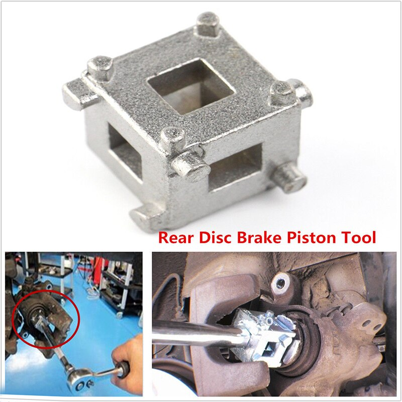 Disc Brake Piston Tool 3/8 Drive Rear Caliper Rewind/Wind Back Cube