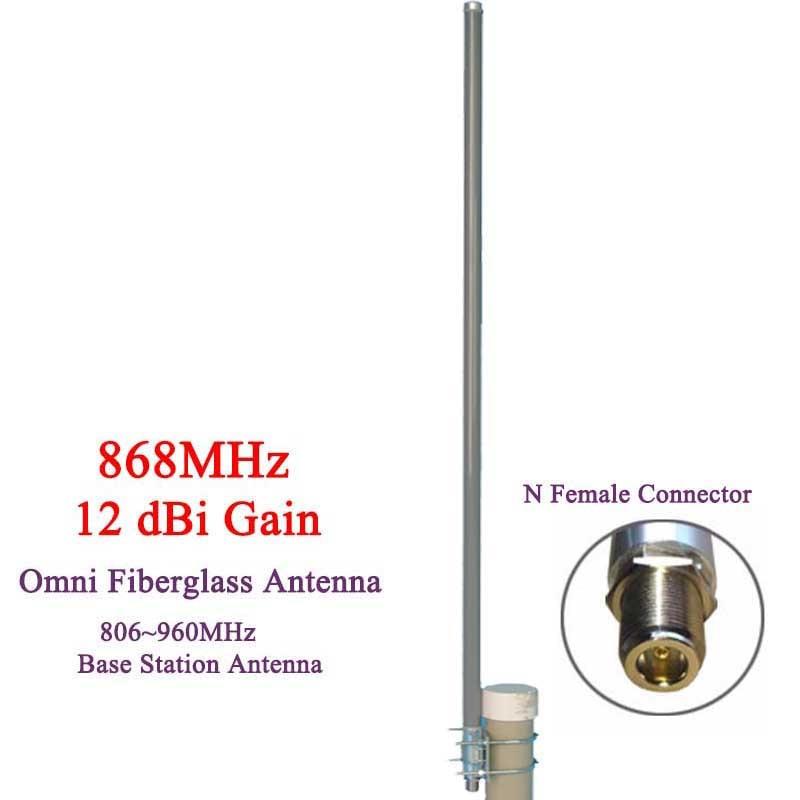 868MHz antenna cellular high gain omni fiberglass 915mhz antenna GSM outdoor monitor RAK Hotspot mining antenna