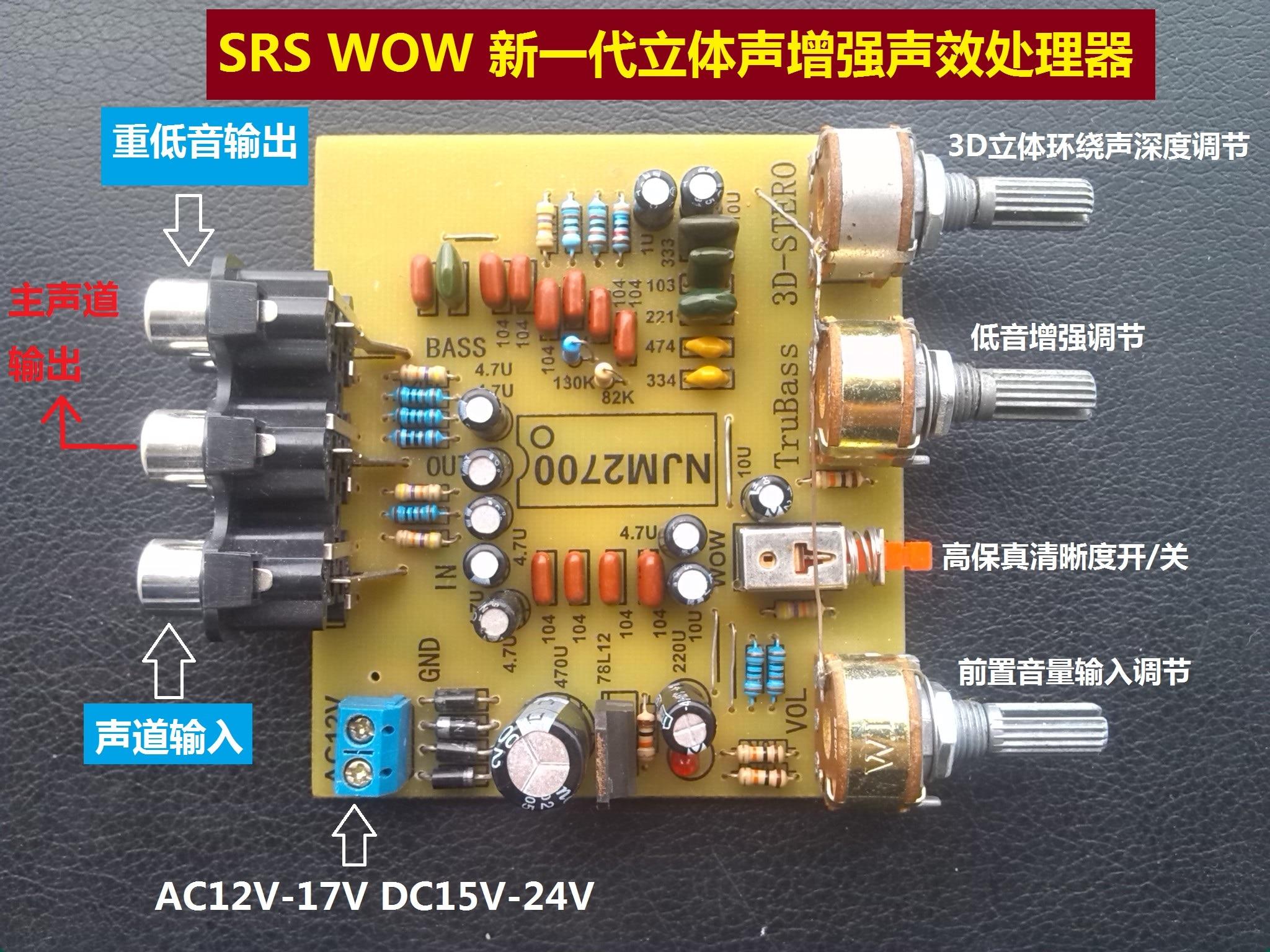 WOW 3DSRS Next Generation Stereo Enhancement System Fever Grade Sound Processor Sound Upgrade Board
