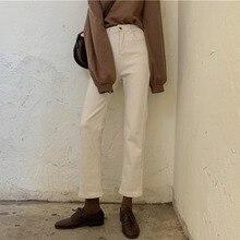 White Denim Trousers Women Fleece High Waist Straight Pants Korean Style Ladies Warm Ankle-Length Pants Streetwear