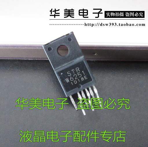 Free Delivery.W6251 STRW6251 LCD power management module