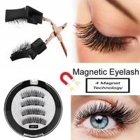 eyelash extension no glue 4pcs magnetic eyelashes false lashes kit quantum magnetic eyelash curler set