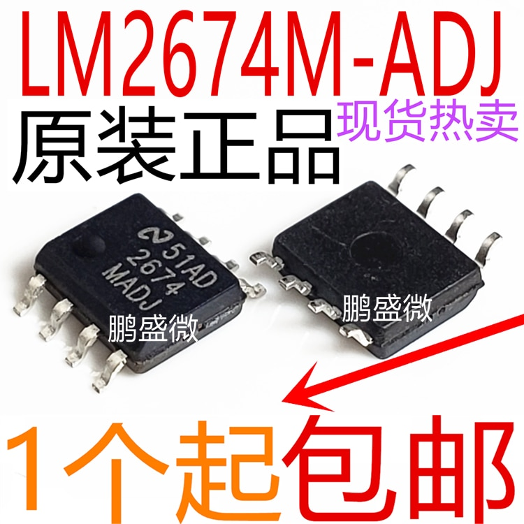 5pcs/lot LM2674 2674MADJ LM2674M-ADJ LM2674MX-ADJ SOP8 In Stock