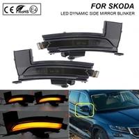 2pcs dynamic flowing arrow led side mirror blinker light smoke turn signal lamp for skoda kodiaq 2016 2017 2018 2019 2020 2021