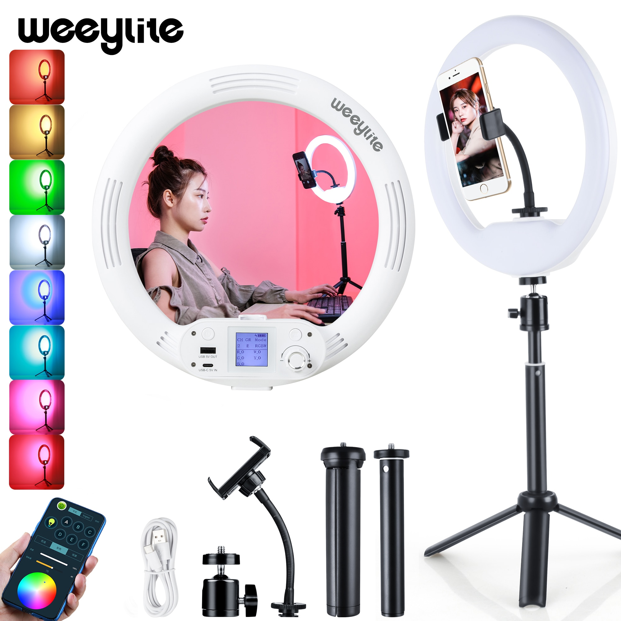 Weeylite WE-9 8 inch RGB Selfie Ring LED Light with Stand Tripod phone bracket Ring Lamp for Youtube Streaming Video Photography