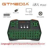 Беспроводная мини-клавиатура GTMEDIA i8x Plus, 3 цвета, подсветка, версия RU/EN/SP/PT, Воздушная мышь, дистанционная сенсорная панель для ТВ-приставки GTC ...