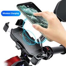 Водонепроницаемый держатель для телефона на руль мотоцикла, водонепроницаемость IP66, Беспроводная зарядка 15 Вт, зарядное устройство USB QC3.0
