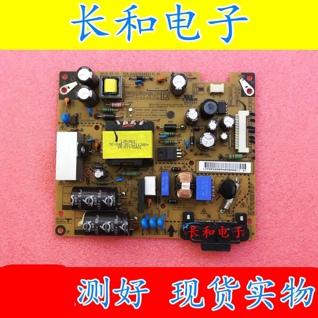 Logic circuit board motherboard Original Binding 32ls3150-ca Ls3159-cc Power Supply Plate Lgp32p-12lpb Eax65035501