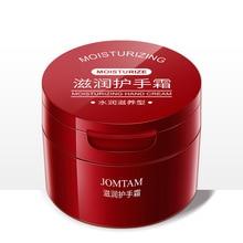 Nourish Hand Cream Moisturizing Nourishing Anti Chapping Anti Freezing Hand Lotion  Essence Anti Dry