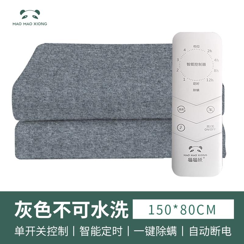 Manta eléctrica calentada de algodón para dos asientos, Manta Recargable, BD50EB
