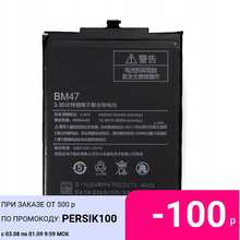 4100 mAh Phone Battery BM47 for Xiaomi Redmi 3 3S 3X 4X High Quality Replacement Bateria Rechargeable Batteries Mobile
