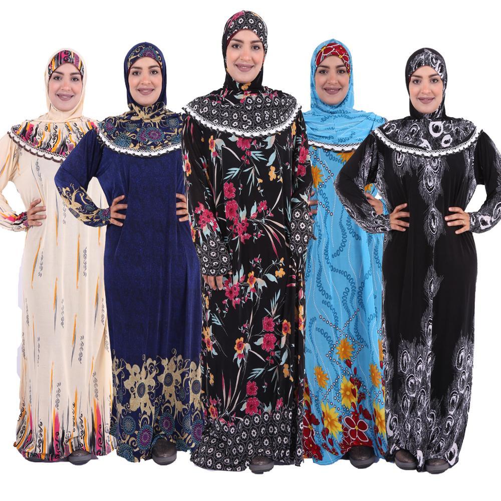 (Elija color y patrón de flores) túnica de oración musulmana para mujer ABAYA de Oriente Medio