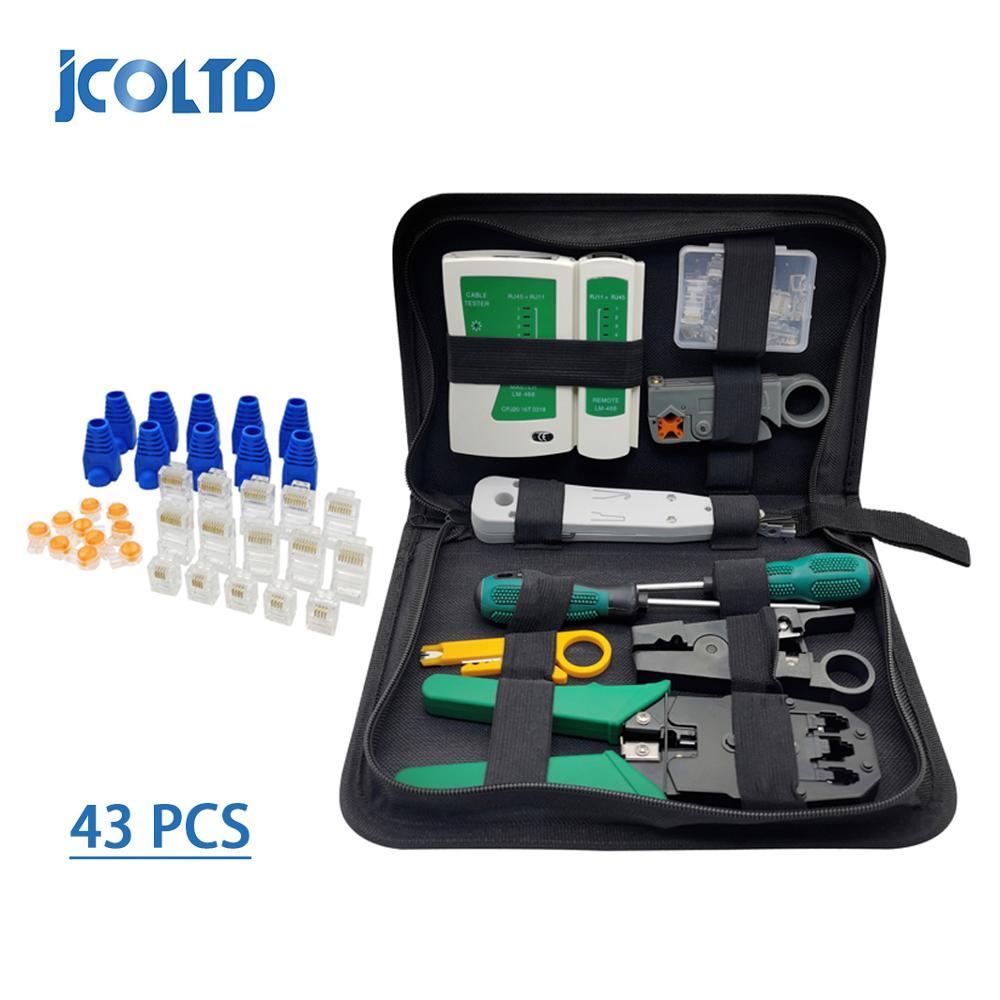 43 Pcs/Set Lan Tester RJ45 Crimping Pliers Portable LAN Network Repair Tool Kit Cable Tester AND Plier Crimp Crimper Clamp