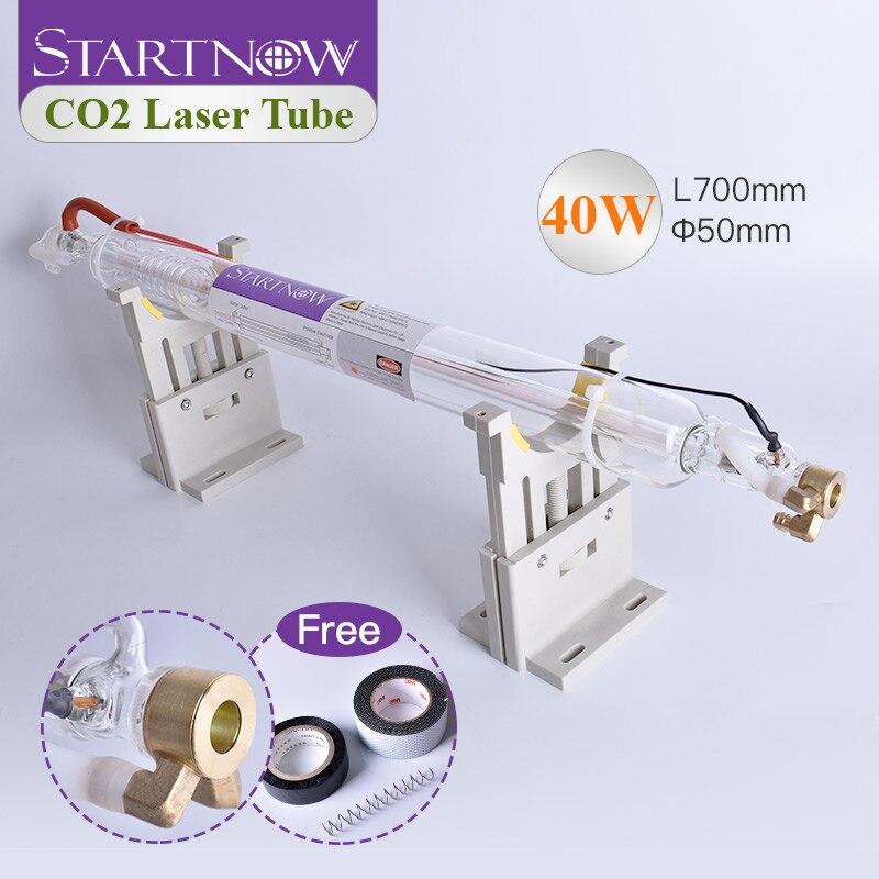 Startnow 700 مللي متر ليزر أنبوب CO2 ل الليزر امدادات الطاقة حفارة آلة أجزاء نحت بمناسبة المعدات 40 واط الليزر الزجاج مصباح الأنابيب