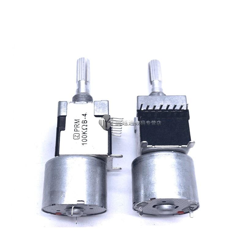 Rk168 potenciômetro do motor estéreo duplo canal b100k * 2 flor eixo 25mm potência da máquina de descarga acionamento potenciômetro de volume