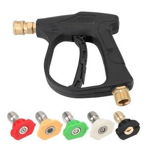 """Image 5 - LEEPEE 14 мм M22 гнездо 1/4 """"Авто быстроразъемный пистолет для мойки автомобиля из пенопласта, 5 шт., сопла для распыления мыла, автомобильный водяной пистолет высокого давления"""