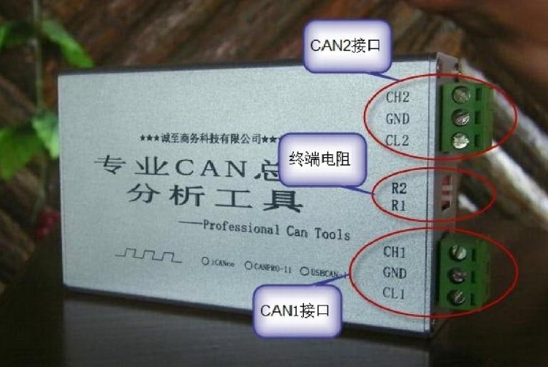 PCAN ، سوبر ZLG USBCAN ، ZLG canallst-II ، متوافق مع PCAN Explorer V5
