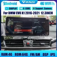 12 3 inch android car radio with screen for bmw evo x1 2016 2021 car gps navigation stereo receiver multimedia player head unit
