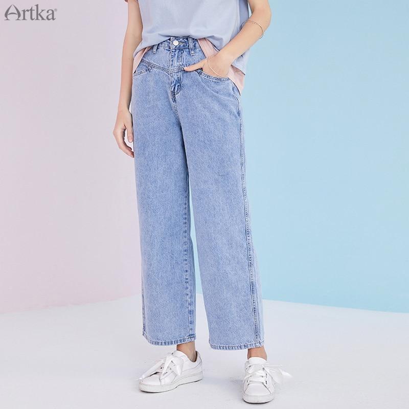 NOVEDAD DE VERANO 2020, ARTKA, pantalones vaqueros de cintura alta a la moda para mujer, pantalones vaqueros rectos casuales sueltos, pantalones vaqueros de pierna ancha para mujer, KN20205X