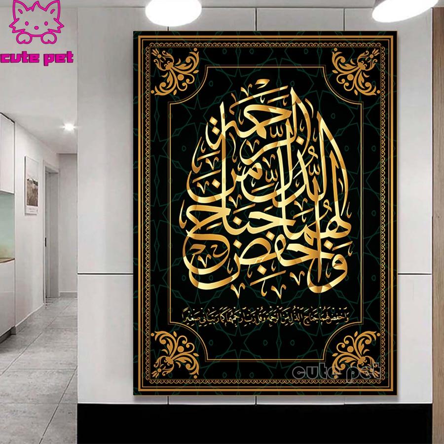 Allah muçulmano caligrafia islâmica ouro broca cheia quadrado pinturas de cristal diamante bordado redondo completo 5d diy pintura diamante