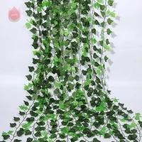 1pcs 230cm green silk artificial hanging leaf garland plants vine leaves diy for home wedding party bathroom garden decoration