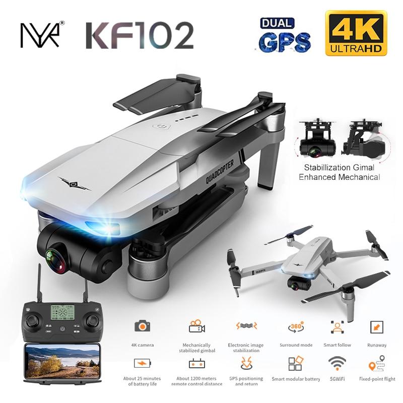 NYR GPS Drone 4K المهنة 8K HD كاميرا 2-محور Gimbal مكافحة للاهتزاز التصوير الجوي فرش طوي Quadcopter الوزن 249g
