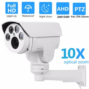 CCTV AHD 5MP 2.0MP 1080P HD Home Indoor/Outdoor Security Camera IR Cut Filter Auto Switch 4X 10X Zoom Night Vision Analog Camera