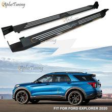 Planches de course adaptées à Ford Explorer   Barres latérales 2020 en alliage daluminium 2 pièces