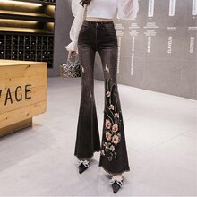 Black Denim Bell-Bottom Pants Women's Stretch 2021 New Slimming Exquisite Embroidery Floral Draped P