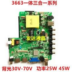 Nova dm.3663lua. 816 placa de unidade de tv digital estrangeira DVB-T2/DVB-C tradicional