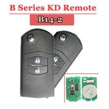 Bonne qualité (1 pièce) B14-2 KD clé à distance 2 boutons à distance B série clé pour kd900 urg200 maître à distance