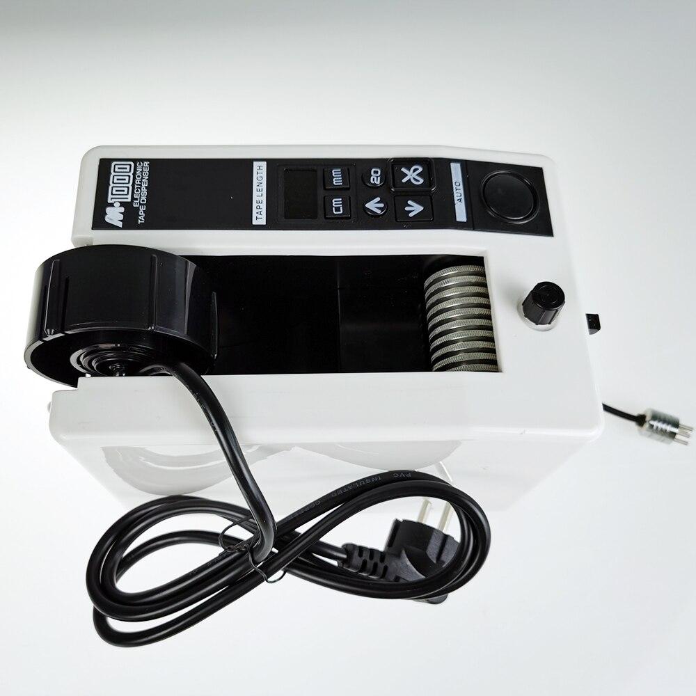آلة قطع الشريط M1000 ، موزع الشريط الأوتوماتيكي ، M1000