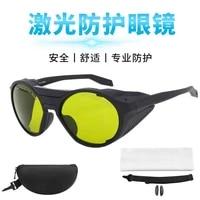 anti light radiation glasses 980nm cutting machine goggles 1064nm laser shading filter laser goggles
