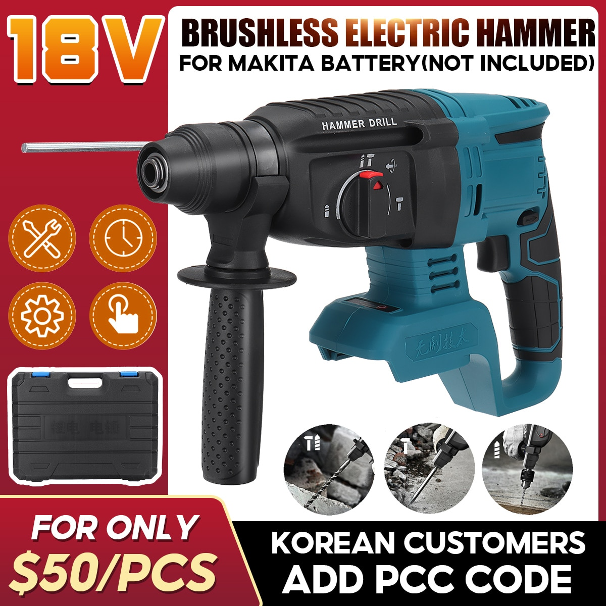 10000bpm Rechargeable Brushless Cordless Rotary Hammer Drill Electric Hammer Impact Drill For 18V Ma
