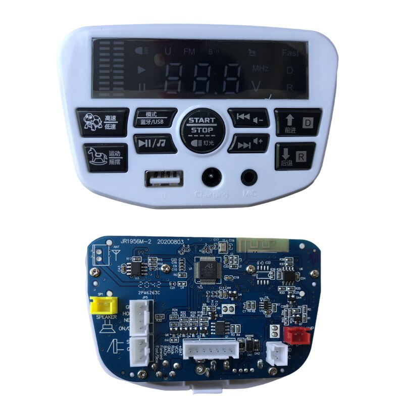 JR1956M central control music player XMX Children's electric vehicle power start control board JR192