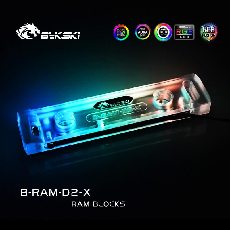 Bykski B-RAM-D2-X ، النحاس RGB RAM كتلة المياه ، مبرد الذاكرة ، المبرد التبريد السائل ، 2 قنوات دعم SYCN