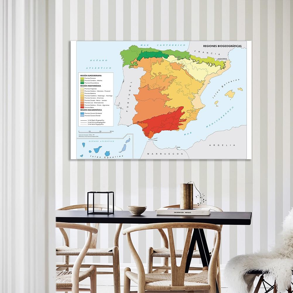 150*100 см карта Испании (на испанском) настенный художественный плакат нетканый холст Офис Гостиная домашний декор школьные принадлежности