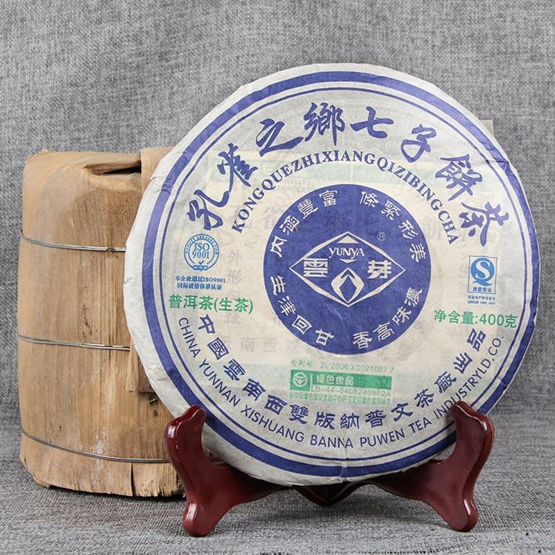 Procedencia Qizi Shen Pu-erh 400g de la torta del té 2007 Año Puwen Raw Pu-erh té Yunya Peahen