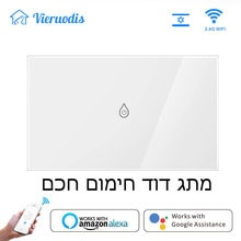 WiFi Boiler Switch Smart Life Tuya App Water Heater 16A Remote Voice Control ISRAEL Standard Alexa G