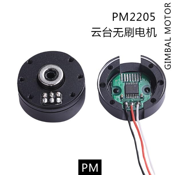 GB/GBM/PM2205 عزم دوران عالية فرش تيار مستمر روبوت المحرك الداخلي للكاميرا روبوت gimbal ذراع ميكانيكية استقرار PMSM موتور ثقب كبير